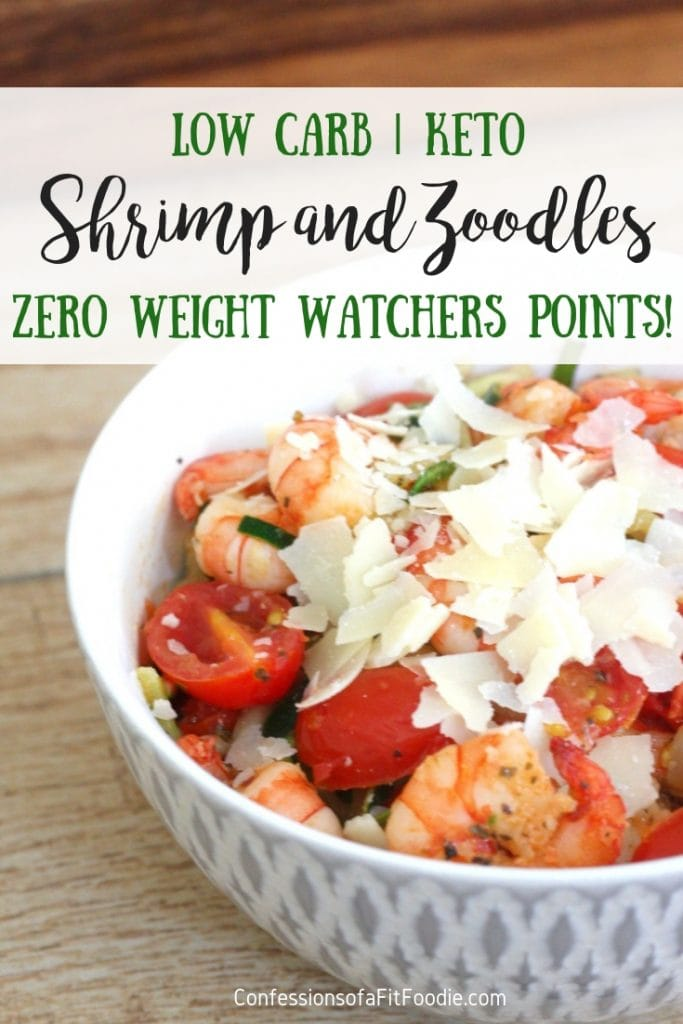 This Low Carb Shrimp with Zoodles dinner (zucchini noodles) is a quick and healthy, low carb meal - perfect for those busy nights! Totally Keto Friendly and ZERO Weight Watchers Freestyle Points.