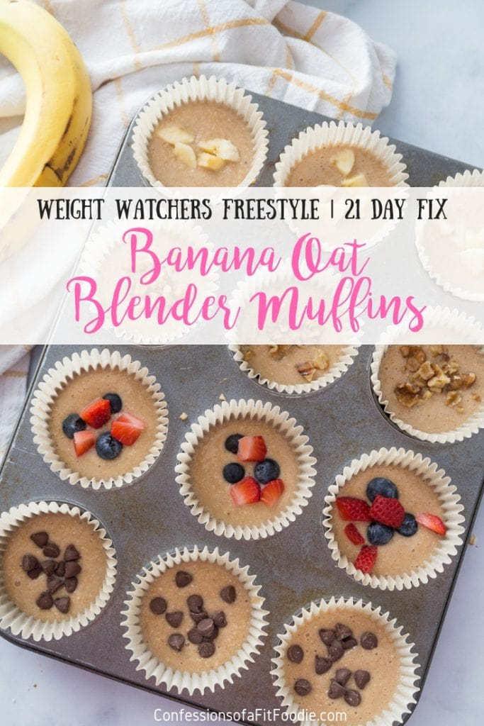So quick and easy, these Healthy Banana Oatmeal Blender Muffins are a perfect for make ahead breakfast for you or the kids.  Naturally gluten-free, dairy-free, and refined sugar free, too - perfect for the 21 Day Fix or Weight Watchers! You can have TWO of these blender muffins as a serving for breakfast.  They are only 5 Weight Watchers Freestyle points per serving, and for the 21 Day Fix, you will use 1 yellow, 1 purple, and 2 sweetener teaspoons for BOTH muffins! #ultimateportionfix #21dayfix #weightwatchers #confessionsofafitfoodie